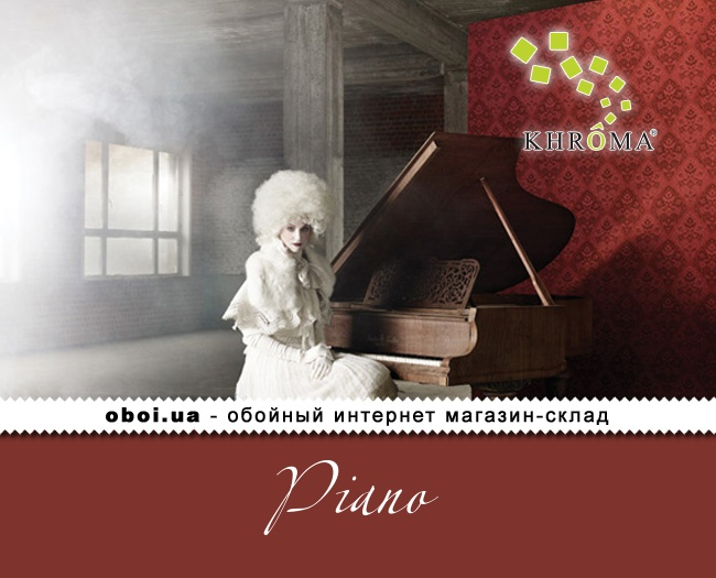 Обои Khroma Piano