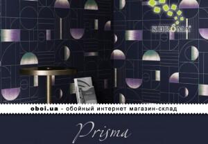 Интерьеры Khroma Prisma