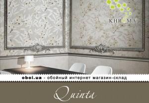 Интерьеры Khroma Quinta