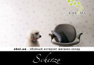 Обои Khroma Scherzo