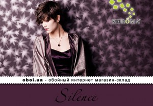 Шпалери Khroma Silence