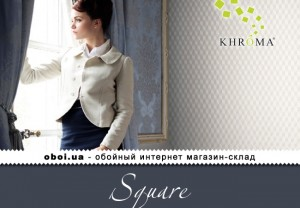 Интерьеры Khroma Square