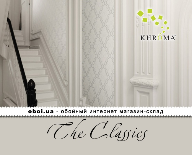 Обои Khroma The Classics