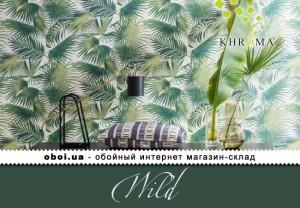 Интерьеры Khroma Wild