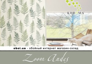 Шпалери Khroma Zoom Andes