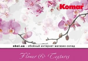 Шпалери Komar Flower & Textures