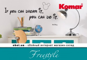 Шпалери Komar Freestyle