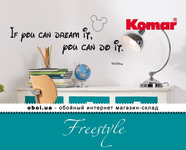 Обои Komar Freestyle
