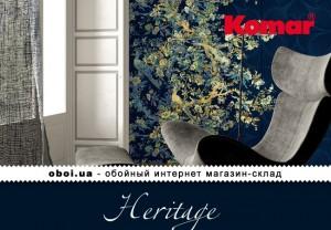 Интерьеры Komar Heritage