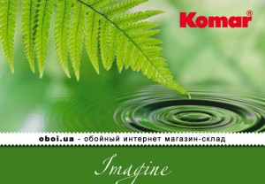 Шпалери Komar Imagine