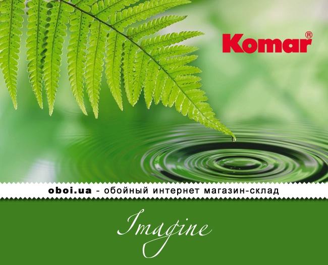 Бумажные обои Komar Imagine
