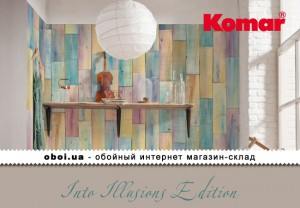 Обои Komar Into Illusions Edition