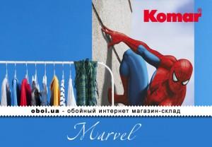 Шпалери Komar Marvel
