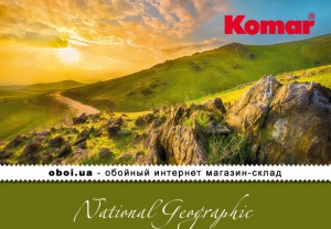 Шпалери Komar National Geographic