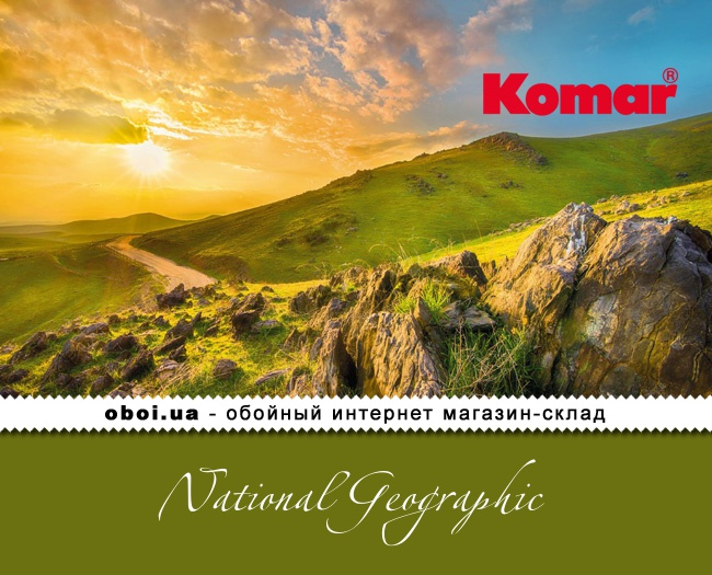 Бумажные обои Komar National Geographic