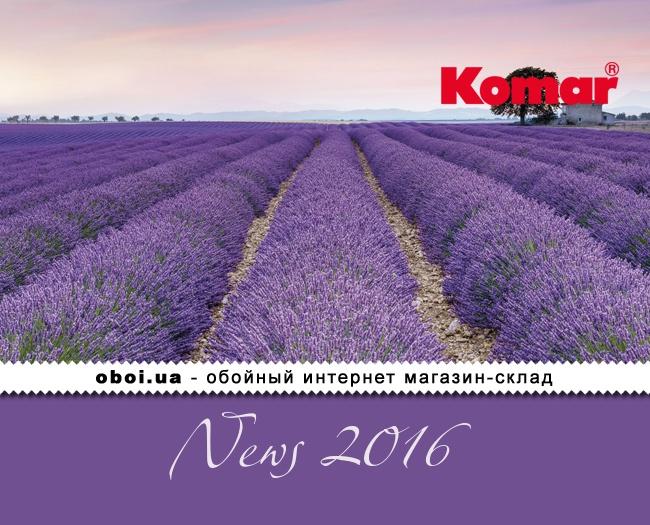 Паперові шпалери Komar News 2016