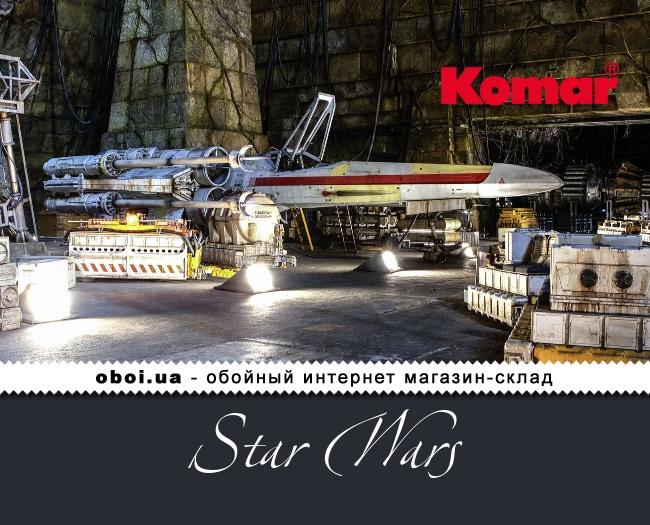 Обои Komar Star Wars