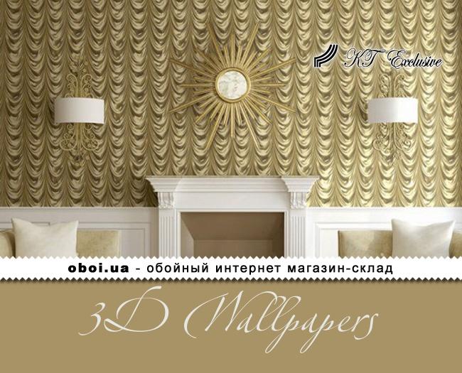 Паперові шпалери з акриловим покриттям KT Exclusive 3D Wallpapers