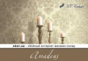 Інтер'єри KT Exclusive Amadeus
