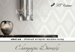 Інтер'єри KT Exclusive Champagne Damasks