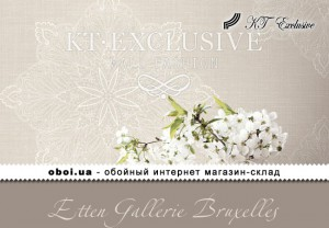 Шпалери KT Exclusive Etten Gallerie Bruxelles