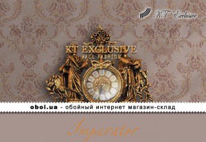 Інтер'єри KT Exclusive Imperator