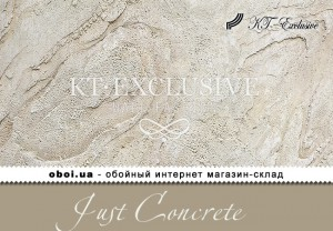 Інтер'єри KT Exclusive Just Concrete