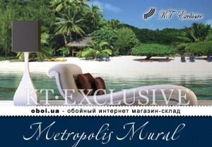Обои KT Exclusive Metropolis Mural
