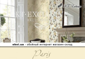 Обои KT Exclusive Paris