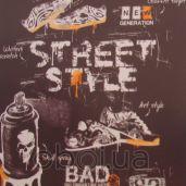 Обои KT Exclusive Street life 4 1650