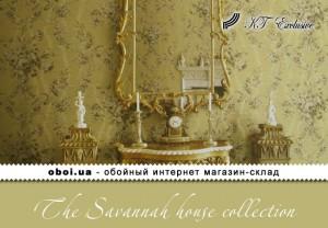 The Savannah house collection