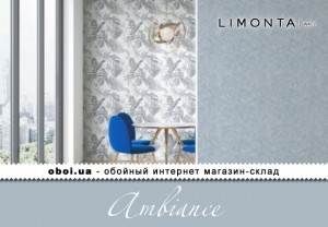 Інтер'єри Limonta Ambiance