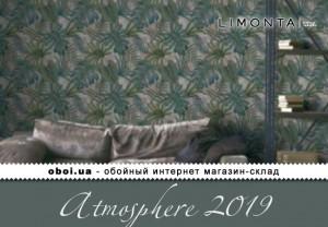 Обои Limonta Atmosphere 2019