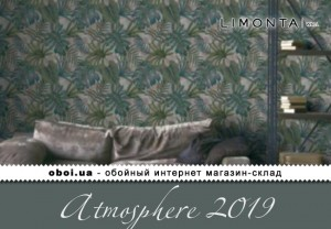 Интерьеры Limonta Atmosphere 2019
