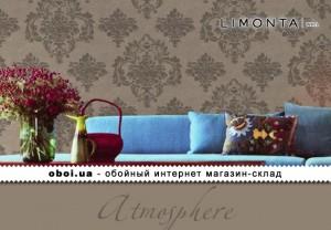 Интерьеры Limonta Atmosphere