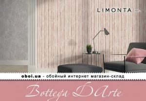 Обои Limonta Bottega DArte