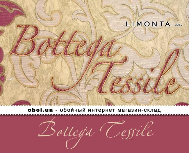 Вінілові шпалери на паперовій основі Limonta Bottega Tessile