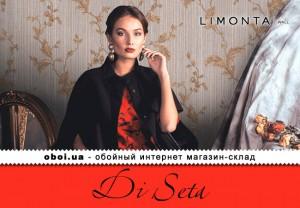 Обои Limonta Di Seta