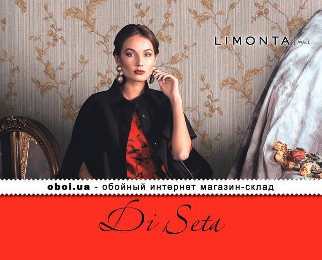 Виниловые обои на бумажной основе Limonta Di Seta