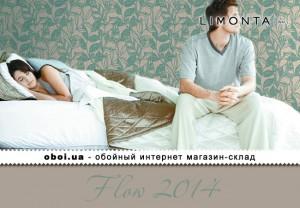 Обои Limonta Flow 2014