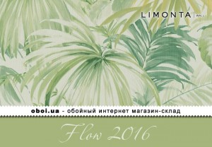 Интерьеры Limonta Flow 2016