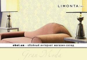Интерьеры Limonta Gran Moda