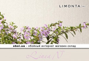 Интерьеры Limonta Linea N