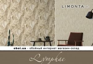 Интерьеры Limonta Lymphae