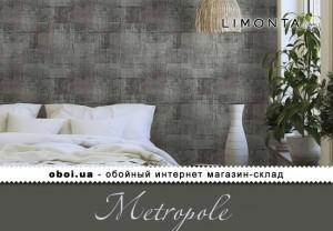 Интерьеры Limonta Metropole