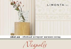 Обои Limonta Neapolis