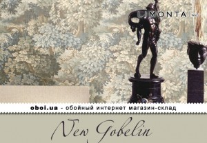 Шпалери Limonta New Gobelin