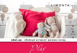 Обои Limonta Play