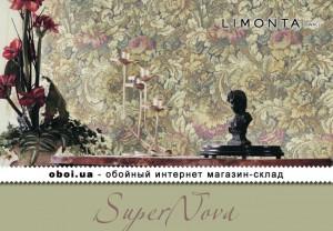 Интерьеры Limonta SuperNova