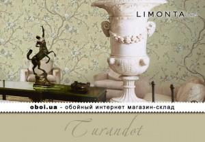 Интерьеры Limonta Turandot
